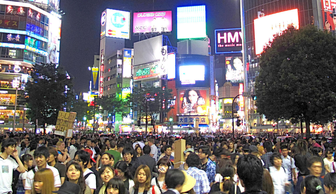 Supersized Shibuya